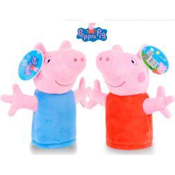 Marionetas Peluche Peppa y George
